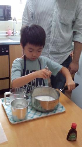 yuito stair milk