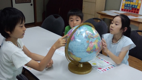 geograohy 1