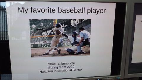 baseball first page