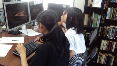 pc typing