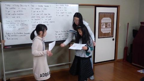am presentation practice1