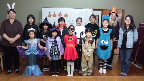 pm all kids