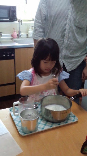 sara stir milk