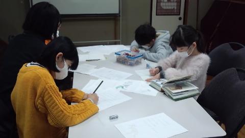 am project hirasuna