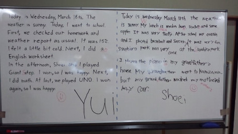 journal on the board