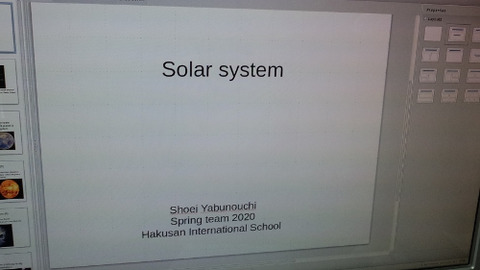 solar system first page