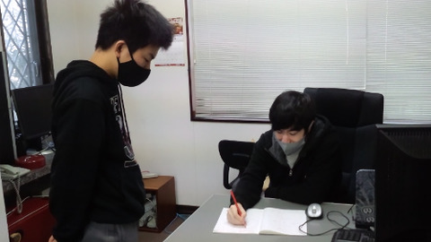 shoei homework check