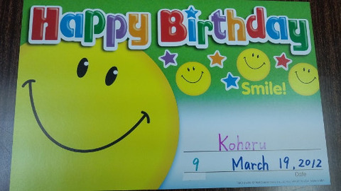 koharu in March card