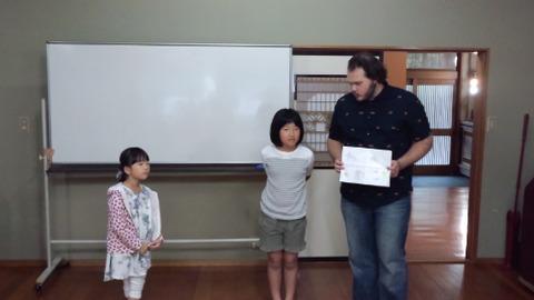 am presentation