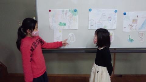 yuna and shizuka
