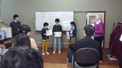 yuna , keishi, shotaro cobversation
