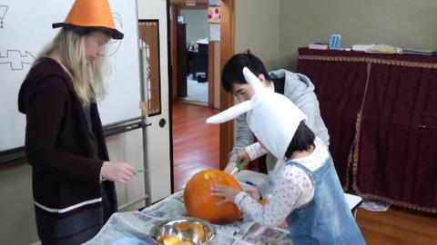 Mako carving