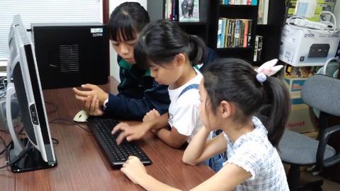 pm typing