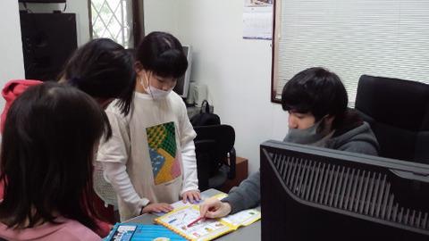 pm makoto homework