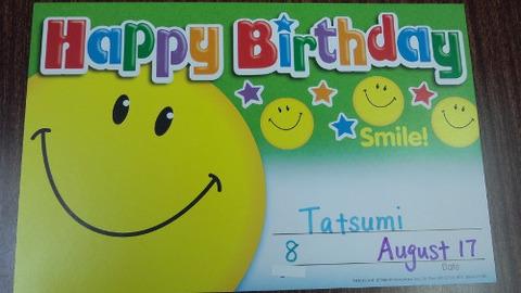tatsumi card