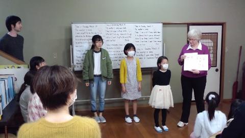 shizuka talk about past tense