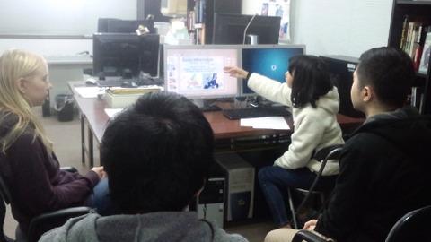 yui demonstration presentation