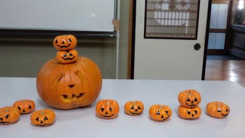 pm pumpkin family