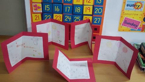 pm cute cards 2