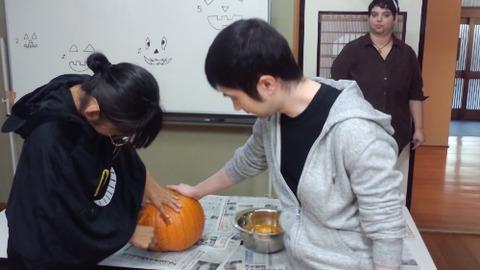 oraku carving