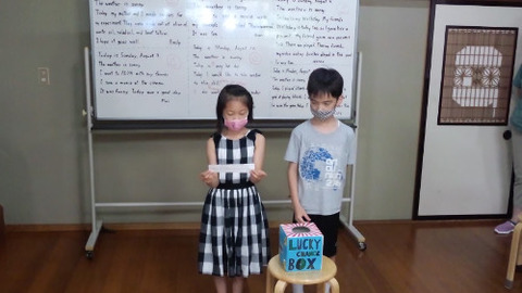 rik and shizuka box presentation