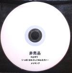 8c7632e9 - コピー