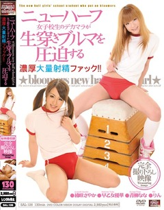 tcd-126-package1