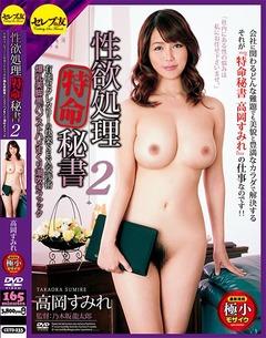 cetd-233-package1