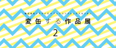top (2)