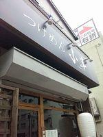 konakara_01