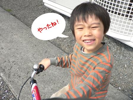 ハルと自転車2