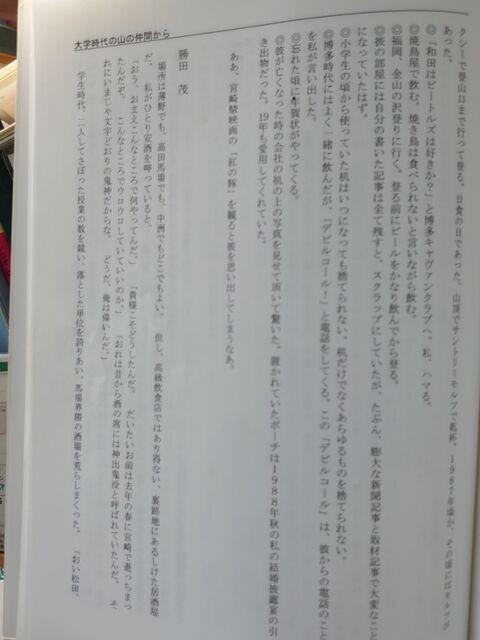 DSC_6375
