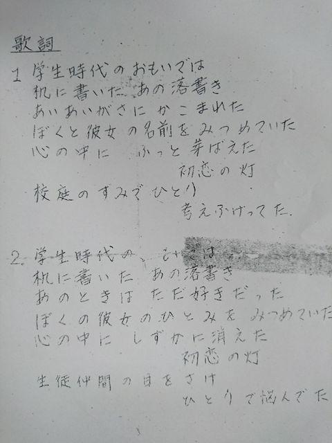 DSC_3320