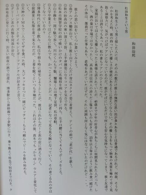 DSC_6372