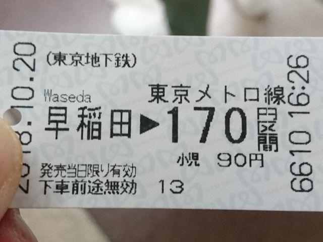 DSC_2904