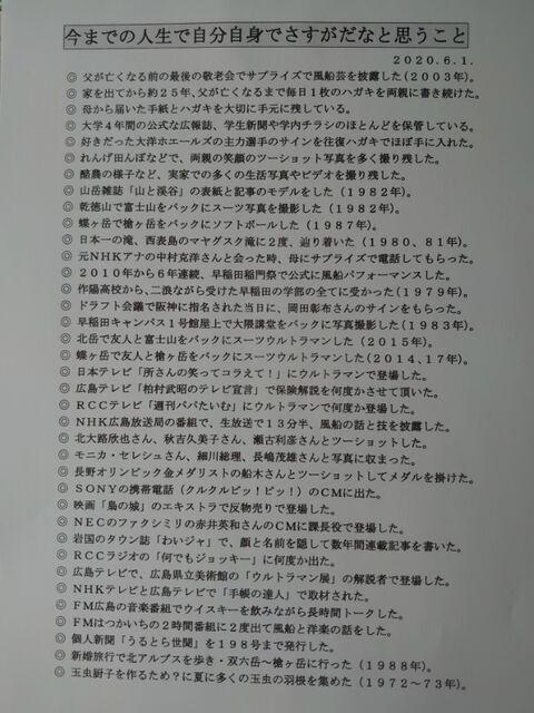 DSC_6645