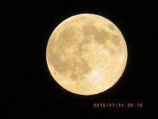 blue moon5