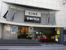 CINE SWITCH