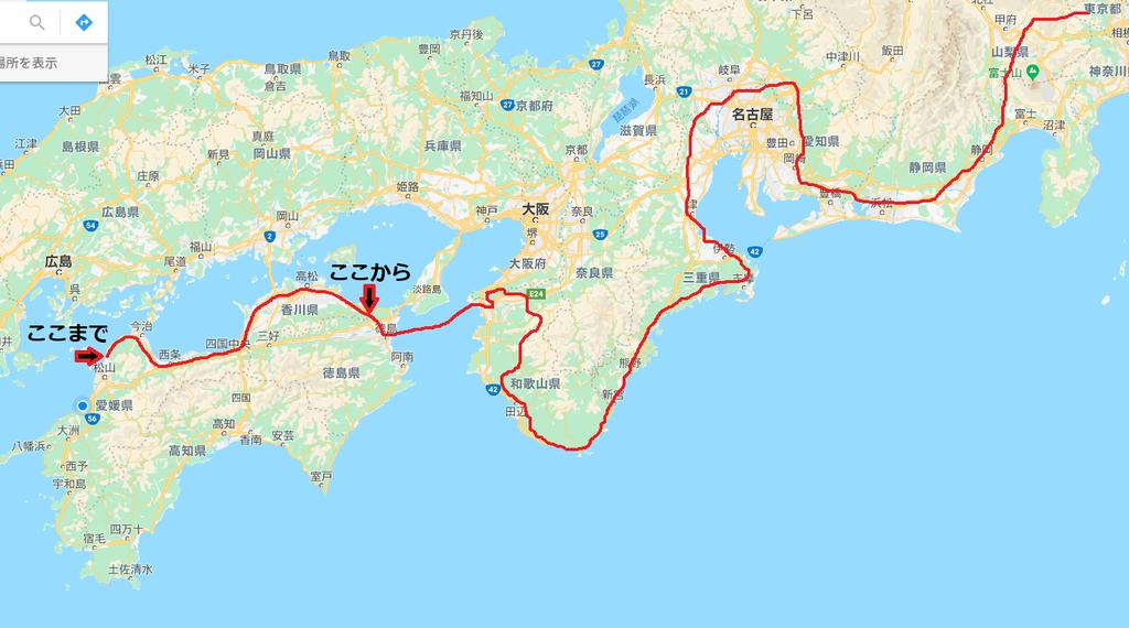 GO WEST。。。にんにき西へ四国への旅�