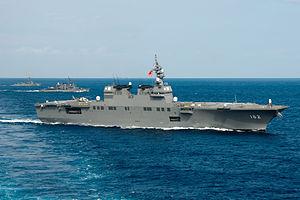 1/700 ウォーターライン No.20 海上自衛隊 ヘリコプター搭載護衛艦 いせ 就航時