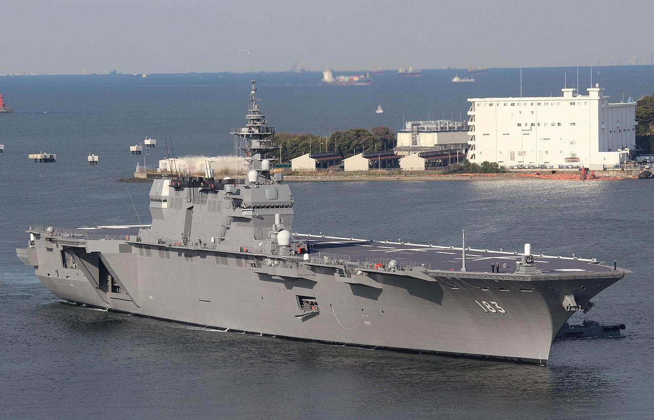 1/700 No.031 海上自衛隊 ヘリコプター搭載護衛艦 いずも