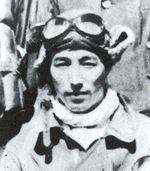 日本海軍航空隊 戦闘機搭乗員 太田敏夫