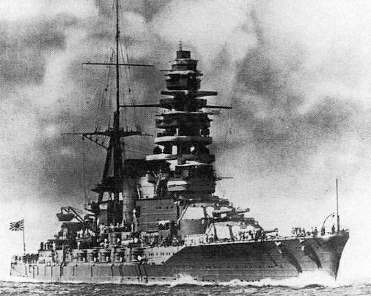1/700 シーウェイモデル特 日本海軍戦艦 陸奥 開戦時
