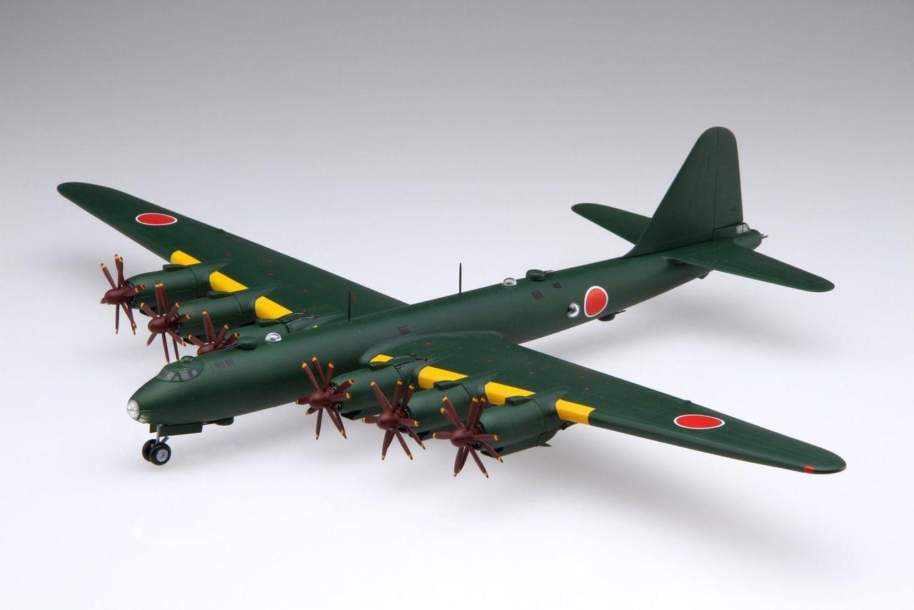 1/144シリーズNo.15 日本海軍 幻の超重爆撃機 富嶽