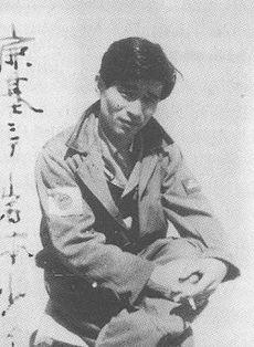 日本海軍航空隊 戦闘機搭乗員 岩本徹三