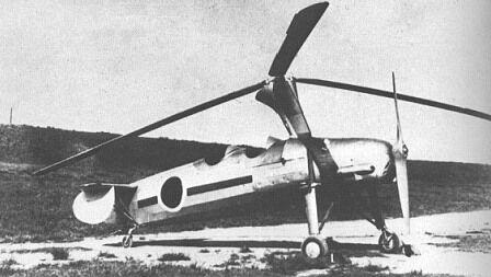 02_カ号観測機