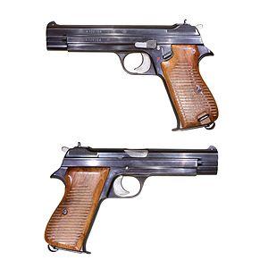 シグ・ザウエルP210 9mm