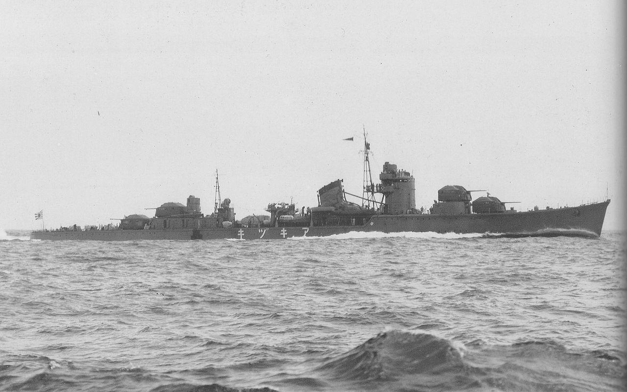 1/700 帝国海軍シリーズ 日本海軍駆逐艦 秋月フルハルモデル