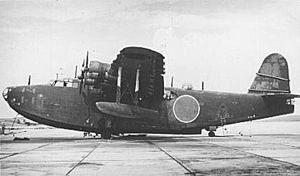 川西 二式大型飛行艇 二式大艇