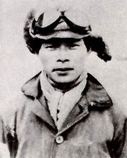 日本海軍航空隊 戦闘機搭乗員 武藤金義